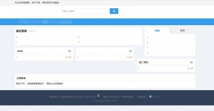 网钛CMS PHP蓝色响应式UI美化资源站模板