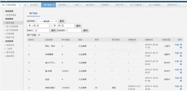 H5微信棋牌游戏源码 九州互娱H5棋牌商业版源码