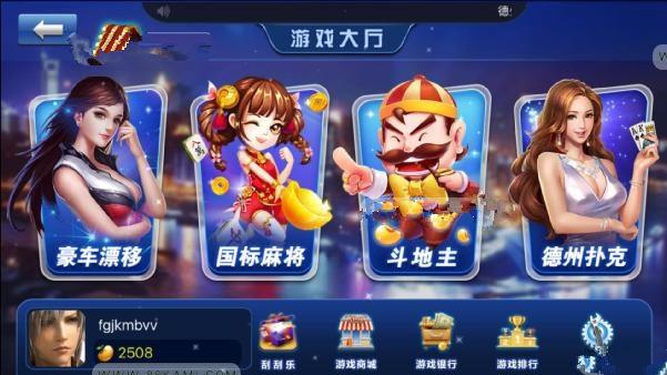 百家手机棋牌游戏源码+安装教程运营级