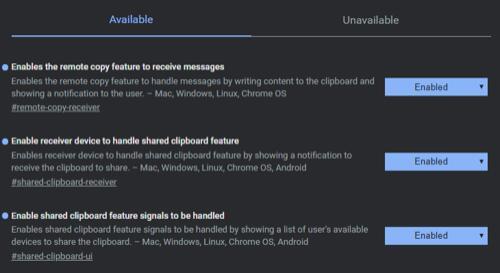 Chrome浏览器新功能:电脑复制,手机粘贴