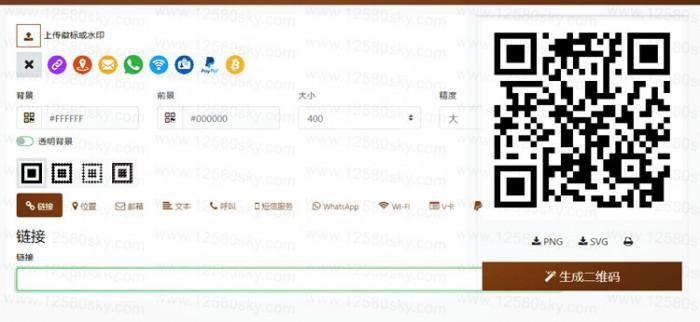开源响应式QRcdr二维码生成网站源码