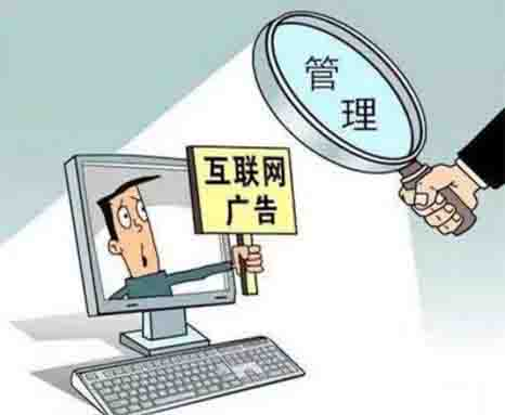 Baidu与搜狗的竞价医疗广告被罚