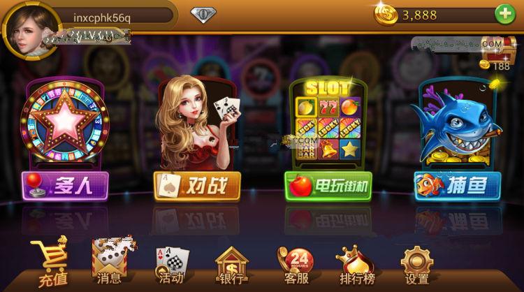 网狐二次开发仿8899天天电玩城棋牌平台源码运营级