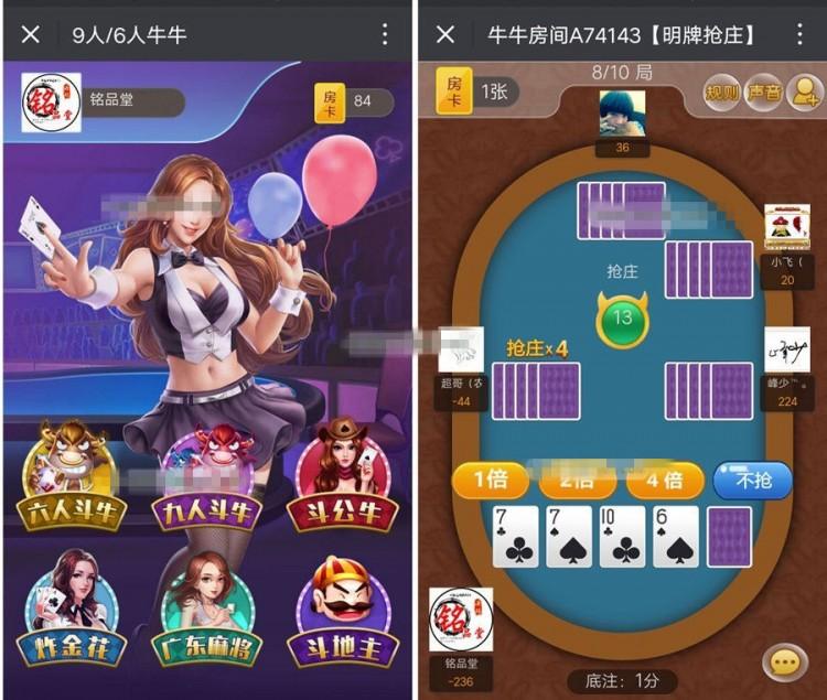 运营级微信H5房卡牛牛棋牌游戏源码+架设教程说明