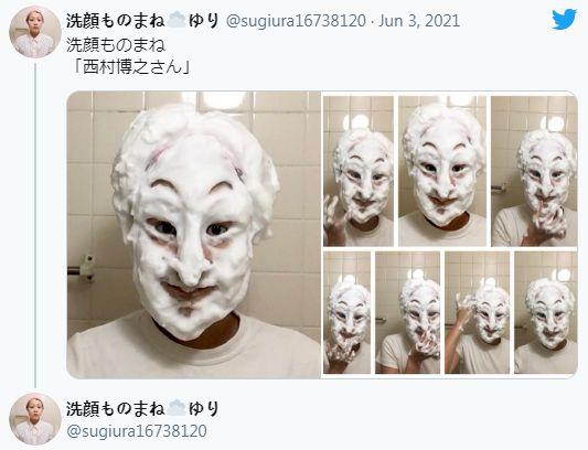 """""""洗脸艺术家""""杉浦由梨 用洁面泡沫做出名人脸!"""