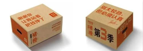 李显红:如何做产品包装设计?方法论 移动互联网 第10张