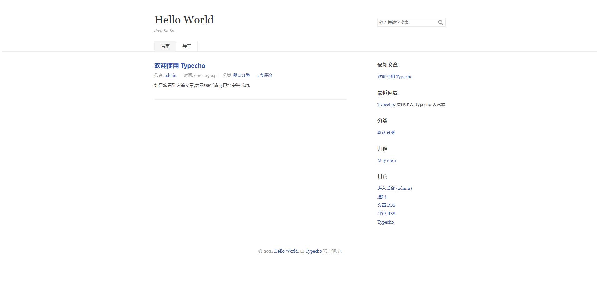 Typecho博客程序